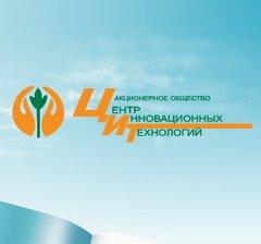 Центр инновационных технологий города Хабаровска