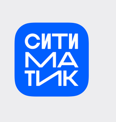 Ситиматик