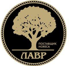 Хохлачев Анзор Олегович