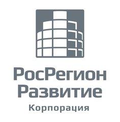 Инвестиционная компания РосРегион Развитие