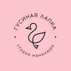 Никулина Алена Сергеевна