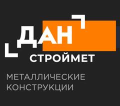 ДАНстроймет
