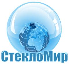 СтеклоМир