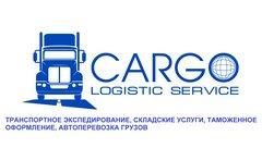 Карго Тракинг Сервис