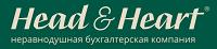 ХЕД ЭНД ХАРТ