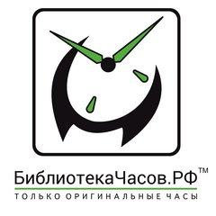 БиблиотекаЧасов.РФ