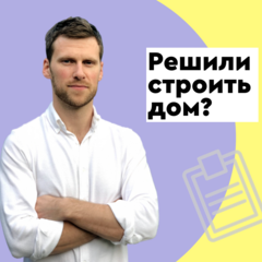 Колпаков Алексей Анатольевич