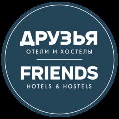 Друзья - отели и хостелы