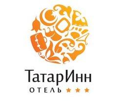 ТатарИнн