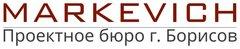 Проектное бюро г. Борисов