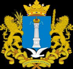 ОГБУ Центр Государственной Кадастровой Оценки