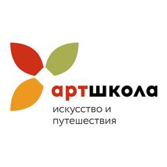 Крутченко Анна Владимировна