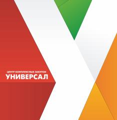 ЦЕНТР КОМПЛЕКСНЫХ ЗАКУПОК «УНИВЕРСАЛ»