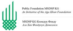 ОФ Программы Поддержки Развития Горных Сообществ Кыргызстана (ОФ «MSDSP KG»), в составе Сети Развития Ага Хана (АКДН) в Кыргызской Республике