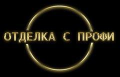 Малиновский В. О.
