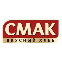СМАК, Свердловский хлебомакаронный комбинат