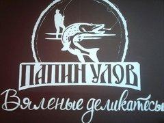 Петренков Олег Юрьевич