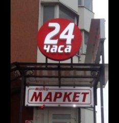 Харисова Олеся Сергеевна