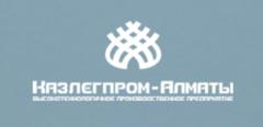 КазЛегПром-Алматы