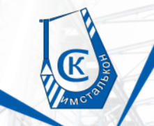Имсталькон-Темиртау