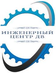 Инженерный Центр Дв