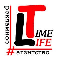 Рекламное агентство Time-life