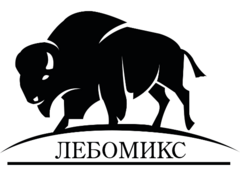 Лебомикс