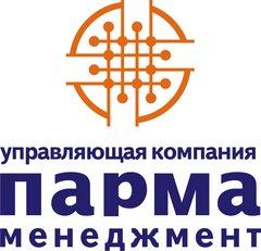 Управляющая компания Парма - Менеджмент