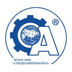 ФГАНУ НИИ Спецвузавтоматика