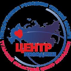 ГУ ТО Тульский Областной Центр Молодежи