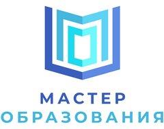 Мастер Образования, АНО УЦ