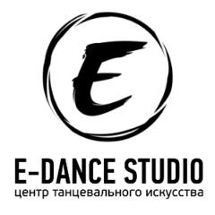 Центр танцевального искусства