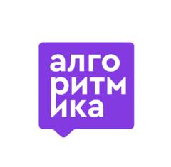 Алгоритмика::Дзержинский и Котельники (ИП Бондарева Евгения Дмитриевна)
