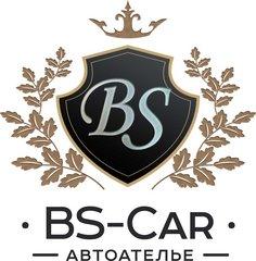 БС-КАР