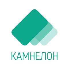 КАМНЕЛОН