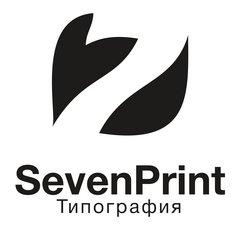 ТИПОГРАФИЯ SEVENPRINT