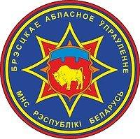 Брестское областное управление МЧС
