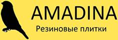 Amadina Rubber