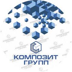 Композит Групп Казахстан
