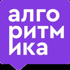 Алгоритмика-Владимир