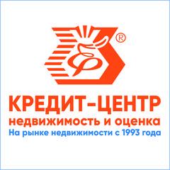 Кредит-Центр недвижимость
