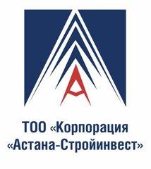 Корпорация Астана - Стройинвест