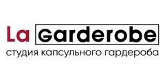 LaGarderobe