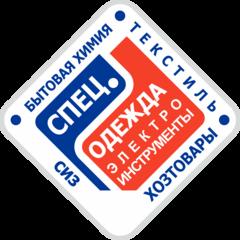 ПКФ Спецмонтаж-2