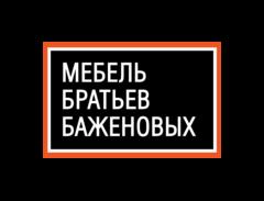 Мебель братьев Баженовых, ГК