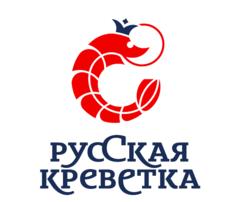 Русская Креветка
