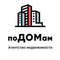 АН Подомам