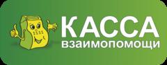 Микрокредитная компания Касса Взаимопомощи Пятый Элемент Деньги