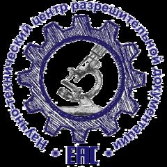 Научно-технический центр разрешительной документации - ЕАС