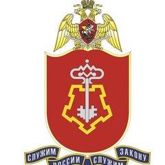 2 рота 1 полка полиции ФГКУ УВО ВНГ России по городу Москве